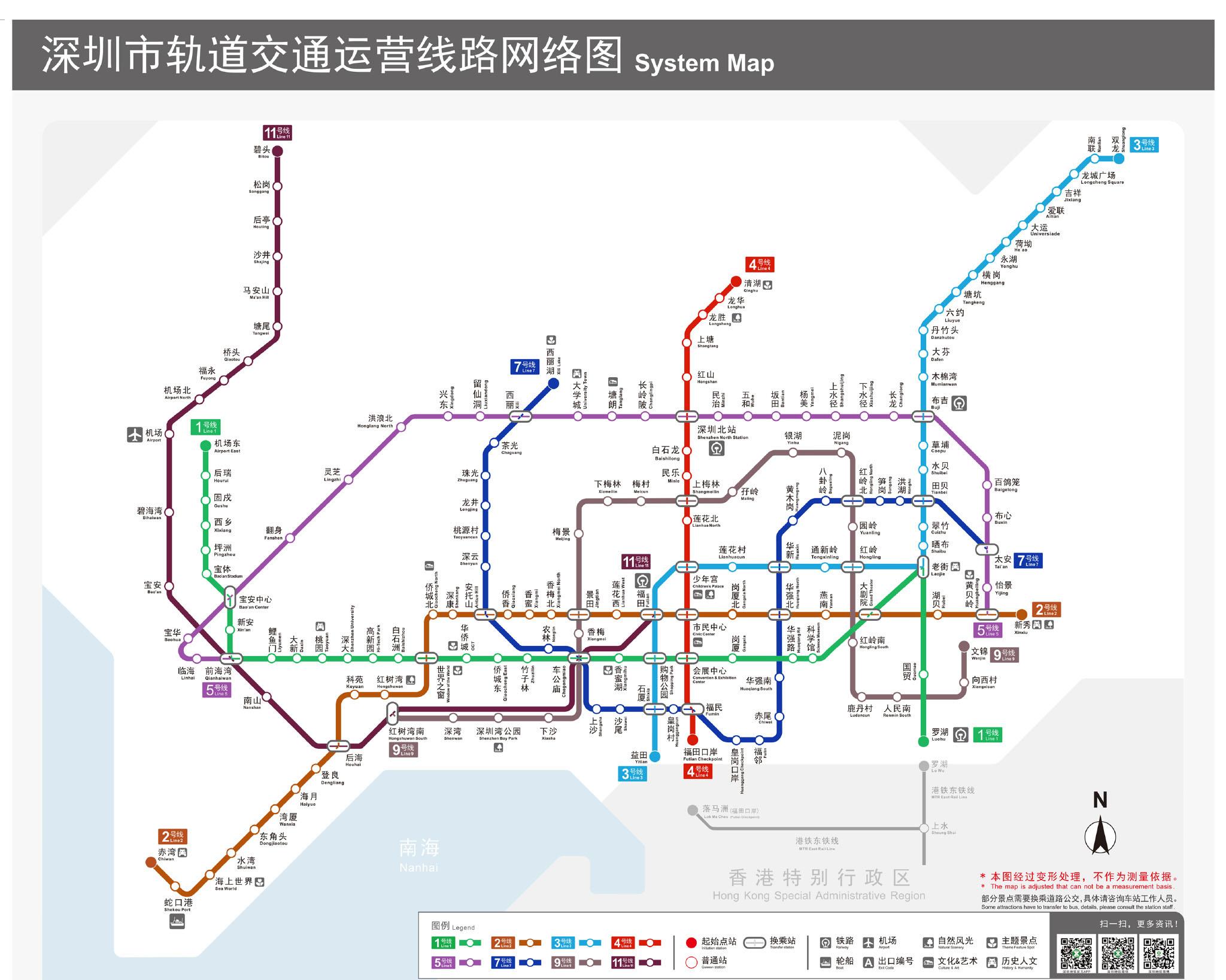 > 深圳地铁路线图