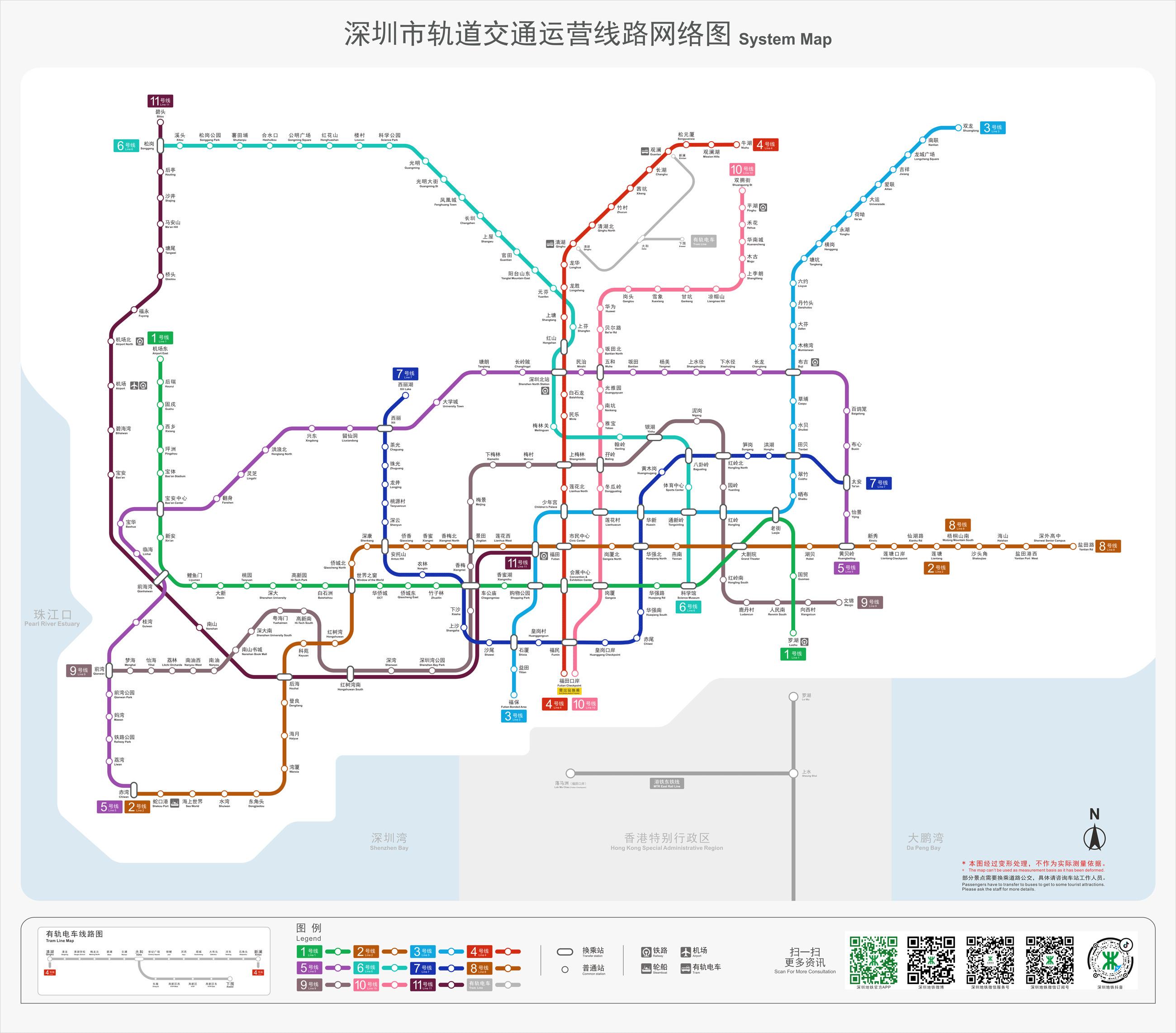 上海交通地图区域划分